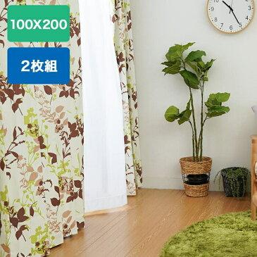 高機能カーテン At home リーフトカーテン 2枚組 100×200cm (グリーン) 断熱・遮音・遮光