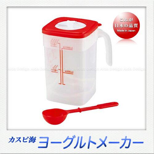 【曙産業】ヨーグルトメーカー(常温で簡単に作れるカスピ海ヨーグルト)(容量:1.3L)