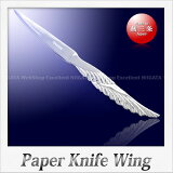 石田製作所 チタン製 ペーパーナイフ 翼(Wing)