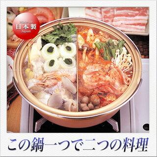 Sugimetal仕切り鍋・ガラス蓋付き(30cm)鍋一つで二つの料理が一度に作れます