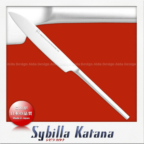 サクライ『Sybilla×サックス&カンパニー カタナ ケーキナイフ』