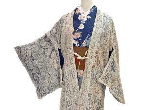 春・夏・秋に最適な レース 単衣羽織♪活躍度の高い レース羽織シンプルに軽く・扱いしやすいさらりとした生地美しいこだわりの日本製 レース・縫製【 レース羽織 ・ ベージュ 】