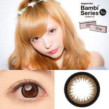 送料無料AngelColor Bambiシリーズ1dayアーモンド(30枚入り)±-0.00〜-4.75