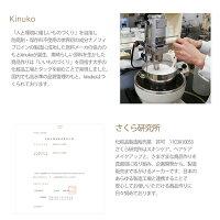 キヌコKinukoオールインワンモイスチャーゲル180g化粧品化粧水乳液クリーム美容液下地時短スキンケア富岡シルクシルクフィブロイン配合UV対策日焼け対策乾燥肌敏感肌