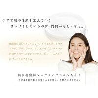 キヌコKinukoオールイワンモイスチャーゲル富岡シルクシルクフィブロイン配合180g