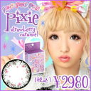 なつぅみカラコン発売開始!!★度なし★【POOPONPON】pixie(ピクシー)/Strawberry caramel(...