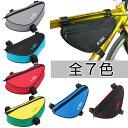 自転車 フレームバッグ【全7色】...