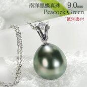 Pt900ピーコックグリーンブラックパールダイヤモンドネックレス