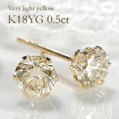 K18YG一粒ダイヤモンドスタッドピアス