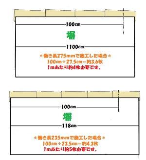 洋風塀瓦シリーズセレ・ナザレ(平)NEWカラー始めました