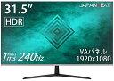 JN-315VG240FHDR [240Hz MPRT1ms HDR対応 31.5型フルHDゲーミングモニター]