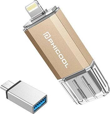 PHICOOL フラッシュドライブ USB メモリー 32GB/128GB iPhone PC Android 3in1 専用アプリ OTG Type- C 変換アダプター付属 アルミ合金製 … (128GB, ゴールド)