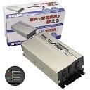 インバータ 12V 定格 1000W 最大 1600W 電源インバーター USB...