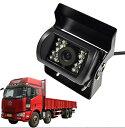 12V/24V汎用トラックバックカメラ 鏡像 重機、乗用車、台車用...