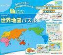さくらSTOREで買える「くもんの世界地図パズル PN-21」の画像です。価格は4,970円になります。