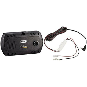 セルスタードライブレコーダー CSD-390HD 日本製3年保証 一体型前後カメラ 衝撃センサー搭載 & レーダー探知機オプション 電源直付DCコード RO-103【セット買い】
