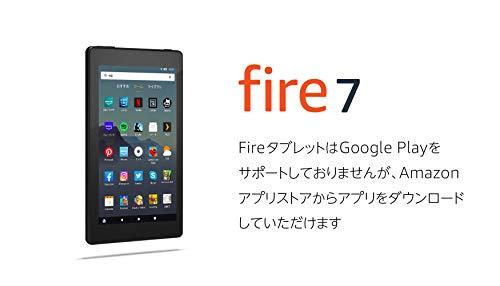 スマートフォン・タブレット, タブレットPC本体 Fire 7 (7) 16GB