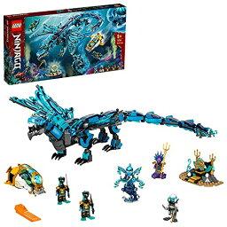 レゴ(LEGO) ニンジャゴー ウォータードラゴン 71754