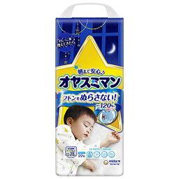 【パンツ ビッグ以上】オヤスミマン男の子 夜用オムツ (13~28kg)22枚