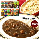 レトルト食品 10種類から選べる3セット(6〜12袋)|丸大...