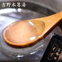 吉野桜物語で買える「吉野本葛湯 「プレーン」 | くず湯 和菓子 お取り寄せ 和スイーツ ネコポス配送」の画像です。価格は240円になります。