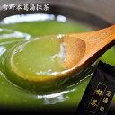 吉野桜物語で買える「吉野本葛湯 「抹茶」 | くず湯 和菓子 お取り寄せ 和スイーツ ネコポス配送」の画像です。価格は240円になります。