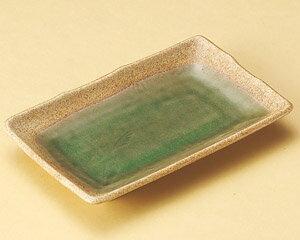 食器, 皿・プレート 21cm 21132.5cm