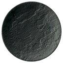 黒メテオ 17cm パン・ケーキ皿石目の彫刻模様が美しい クールで格調高いうつわ - 産地問屋の 【サクラ陶器 】