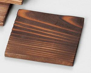焼杉 21cm 角敷き板 (大) 日本製の天然木の鍋 陶板用の敷き板土鍋 ビビンバ チゲ鍋 行平 グラタン パイ皿 ココット 耐熱コンロ 熱々の食器を食卓へ敷台 敷板 木製コースター
