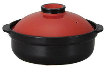 レッド & 黒 7号 カラフル 1500cc 土鍋 (直火OK)