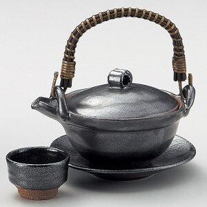 鉄結晶 土瓶むしセット(皿 ちょこ付き) 260cc直火可香りを愉しむ土瓶蒸 盃と受け皿つき 萬古焼