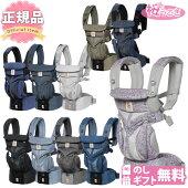 エルゴオムニ360クールエアメッシュOMNI360COOLAIR抱っこ紐ポイント10倍送料無料※日本正規品2年保証新生児オムニ360メッシュウエストベルト付き