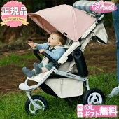 エアバギーココブレーキEXフロムバース【送料無料※】AirbuggyCOCOBRAKEFROMBIRTHバギー三輪ココブレーキエクストラ新生児