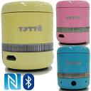 【あす楽】TYTTO ポケット bluetooth スピーカー | PBS-TY01 | 全3色 | Android対応 iOS対応 | NFC対応 | 遠隔シャッター | ティット 1年保証