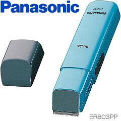足の裏やおしりまわりを部分カット(約1mm)★Panasonic ペットクラブ 犬用バリカン | ER803PP-A ...