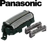 Panasonic ラムダッシュ替刃 外刃・内刃セット   ES9013   適応機種 ES8111 ES8115 ES8119 ES8954 ほか   パナソニック