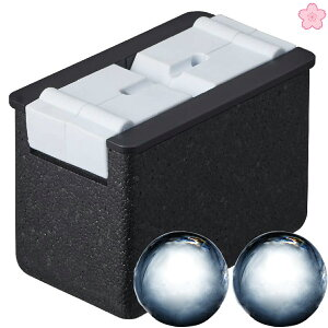 【あす楽】大人の透明まる氷 DCI-19 | 製氷皿 | 直径6cm丸型氷を2個作る | ドウシシャ