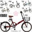 TOPONE | 20型 折畳自転車 | FS206LL-37 | 全6色 | 6段ギア | リアサスペンション | 前かご | トップワン 1年保証