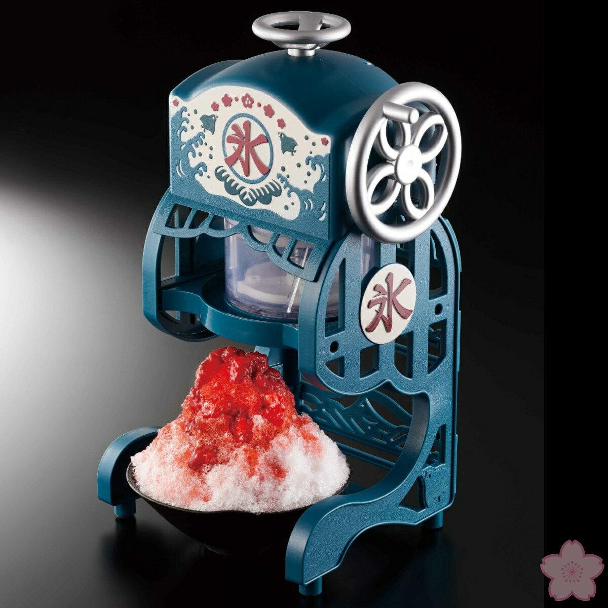 【あす楽】電動本格ふわふわ氷かき器 | DCSP-20 | 家庭用 | 製氷カップ2個付属 | ドウシシャ あんしん1年保証