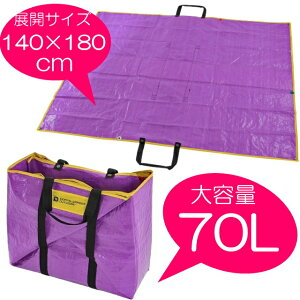 DOPPELGANGER 折り紙レジャーシート LE1-294 | 展開サイズ1400*180…