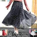 ロングスカートマキシスカートドット スカート大きいサイズマキシフレアースカート 水玉DOTリゾートビーチ