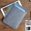 タブレット フェルトケース フェルトバック iPad Pro iPad Air iPad mini Galaxy Tab Sueface Go 10.5インチ 11インチ 9.7インチ 7.9インチ フェルトケース バック カバー インナーバック バックインバック おしゃれ 便利 携帯 持ち運びの商品画像