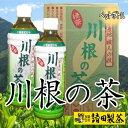2018年 静岡 川根 久野脇産 1番茶葉 茶師伝来の味と香...