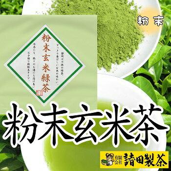 茶葉・ティーバッグ, 日本茶  40gx3 120g