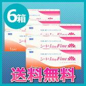 【送料無料】ワンデーファインUV6箱セット/1日使い捨てコンタクトレンズ/SEED