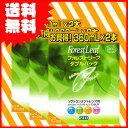 【送料無料】フォレストリーフダブルパック3箱(360ml×6本)/ソフトコンタクトレンズケア用品