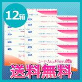 【送料無料】ワンデーファインUV12箱セット/1日使い捨てコンタクトレンズ/SEED