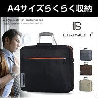 brinch_bw127�ᥤ��