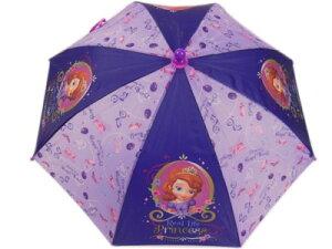 小さなプリンセスソフィアの傘です。小さなプリンセスソフィア/はじまりのものがたりの傘/ Sofi...
