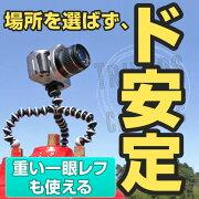 デジカメ コンパクト ビデオカメラ キャノン オリンパス ペンタックス